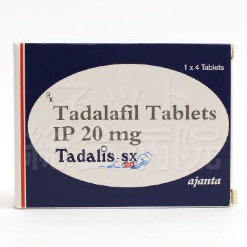 タダリスSXの箱正面