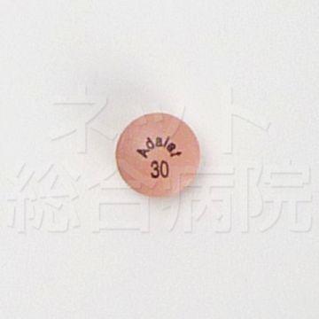 アダラートCR30mgの錠剤