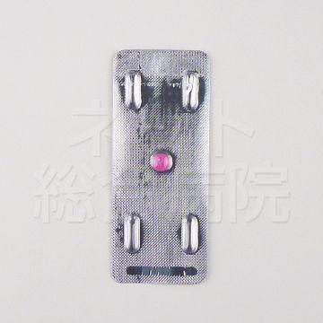 アイピル(I-Pill)のシート正面