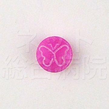 アイピル(I-Pill)の錠剤