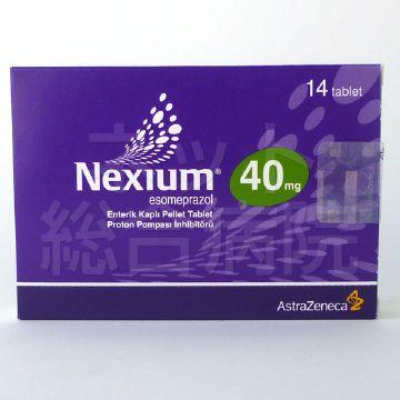 ネキシウム40mgの箱正面