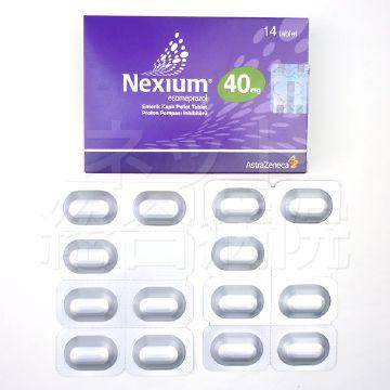 ネキシウム40mgの箱とシート
