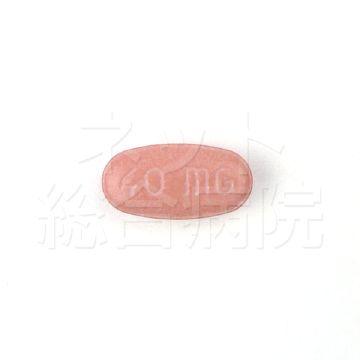 ネキシウム40mgの錠剤